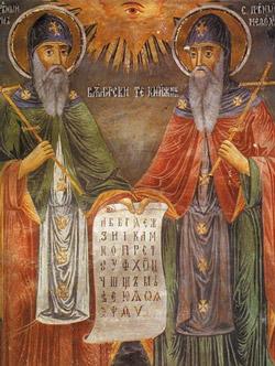 Svatí Cyril a Metoděj na nástěnné malbě v Trojanském klášteře v Bulharsku