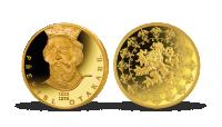 Pozlacená pamětní medaile - Přemysl Otakar II.