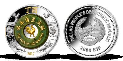 Rok Kohouta-mince s jadeitem, 2 oz Ag 999, 55 mm, 2017