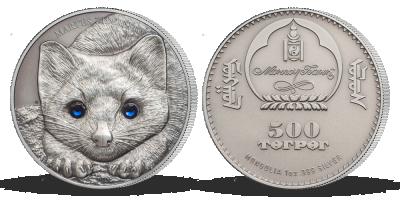 Stříbrná mince - Sobol asijský, 2017