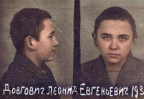 "Leonid ""Levko"" Dohovič *1935"